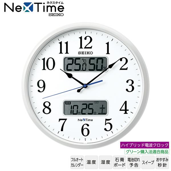 SEIKO セイコー ハイブリット 電波 ブルートゥース 掛 時計 ZS250W Nex Time ネクスタイム Bluetooth アナログ フォントワークス 【30%OFF】【お取り寄せ】【新生活 卒業 入学 祝】【新生活 応援】