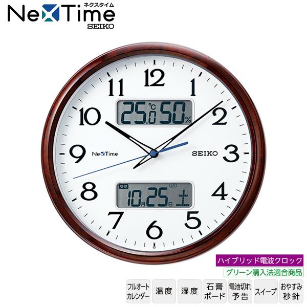 SEIKO セイコー ハイブリット 電波 ブルートゥース 掛 時計 ZS252B NexTime ネクスタイム Bluetooth アナログ デジタル 【30%OFF】【お取り寄せ】【プレゼント ギフト 贈り物 ラッピング】【お取り寄せ】【新生活 応援】