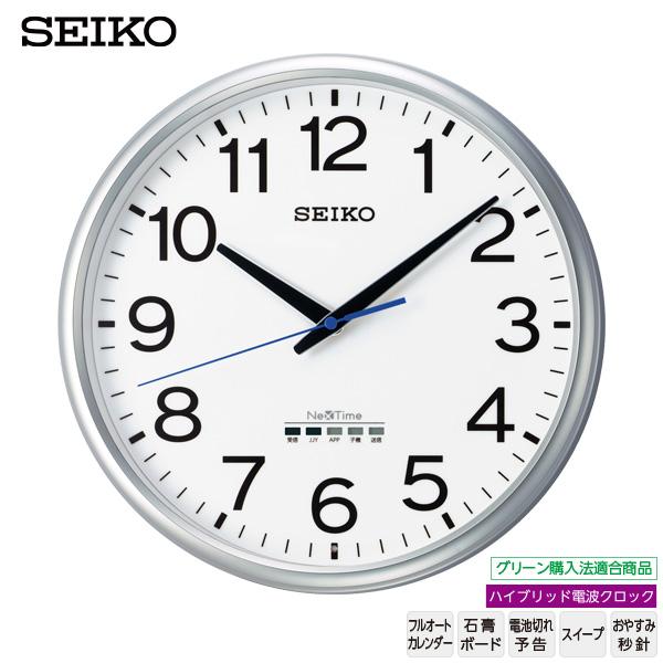 電波 ブルートゥース 掛 時計 ハイブリット ZS253S Nex Time ネクスタイム Bluetooth アナログ ユニバーサルデザインフォント SEIKO セイコー 【ギフトラッピング対応】【お取り寄せ】【新生活 応援】