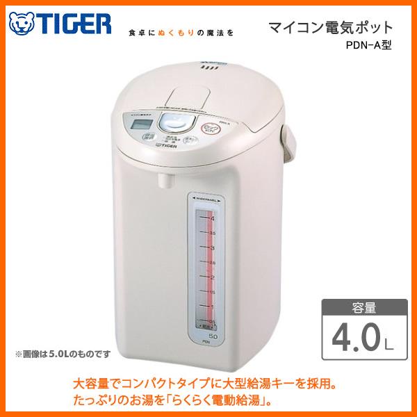 【お取り寄せ】 TIGER PDN-A400-CU アーバンベージュ タイガー魔法瓶 マイコン電動ポット PDN-A 4.0L 【電気ポット】【景品 ギフト お歳暮】