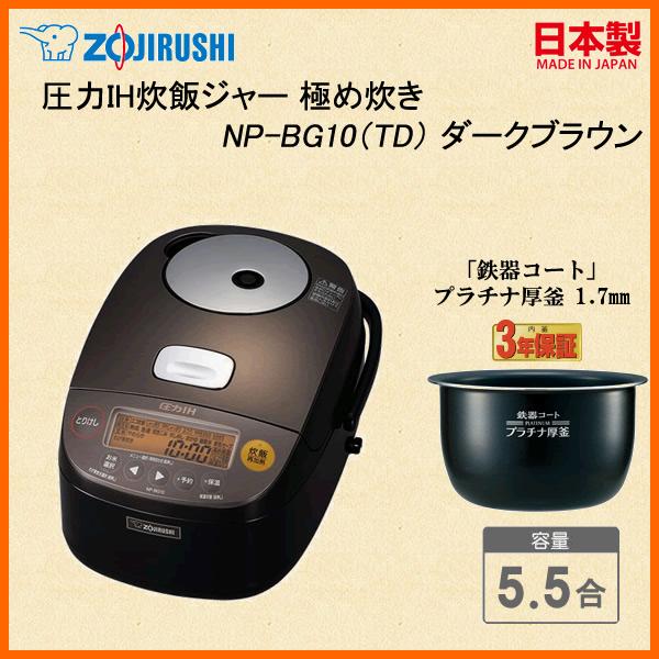 (1升炊き) 極め炊き ZOJIRUSHI ステンレス 【返品種別A】 象印 [NPHF18XA] IH炊飯ジャー NP-HF18-XA