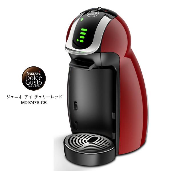 ドルチェ / IoT / Bluetooth機能を搭載 モデル グスト アイ ネスカフェ ジェニオ Nestle 使い方は4ステップ!スマホとつながる コーヒーメーカー【ギフトラッピング対応】【お取り寄せ】 MD9747S-CR ネスレ日本 チェリーレッド