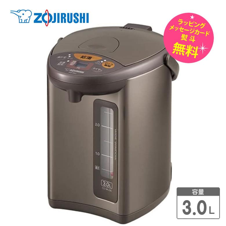 ZOJIRUSHI CD-WU30-TM メタリックブラウン 象印 電気ポット マイコン沸とう電動ポット 3.0L 【プレゼント ギフト 贈り物 ラッピング】【お取り寄せ】