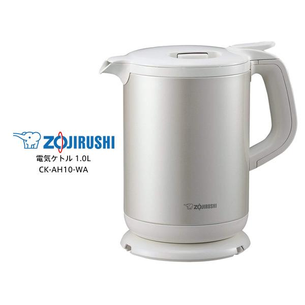 【お取り寄せ】 ZOJIRUSHI CK-AH10-WA ホワイト 象印 マイコン電気ケトル 1.0L 【新生活 卒業 入学 祝】