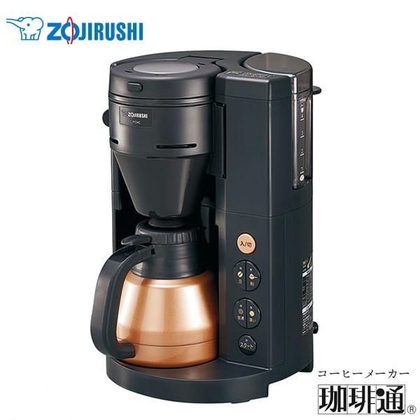 【お取り寄せ】 ZOJIRUSHI EC-RS40-BA ブラック 象印 コーヒーメーカー『珈琲通』 本格的な挽きたてコーヒーが自宅で手軽に味わえる!利便性がさらに向上した、挽きからドリップまで全自動のコーヒーメーカー 【令和 父の日 感謝 祝】