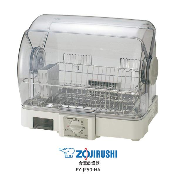 【お取り寄せ】 ZOJIRUSHI EY-JF50-HA グレー 象印 食器乾燥器 食器かごサイズながら、5人分の食器がしっかり入る 【令和 結婚祝い 感謝】