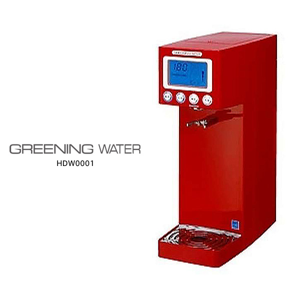 HDW0001 赤 水素水生成機グリーニングウォーター [GREENING WATER] 【プレゼント ギフト 贈り物 ラッピング】【お取り寄せ】