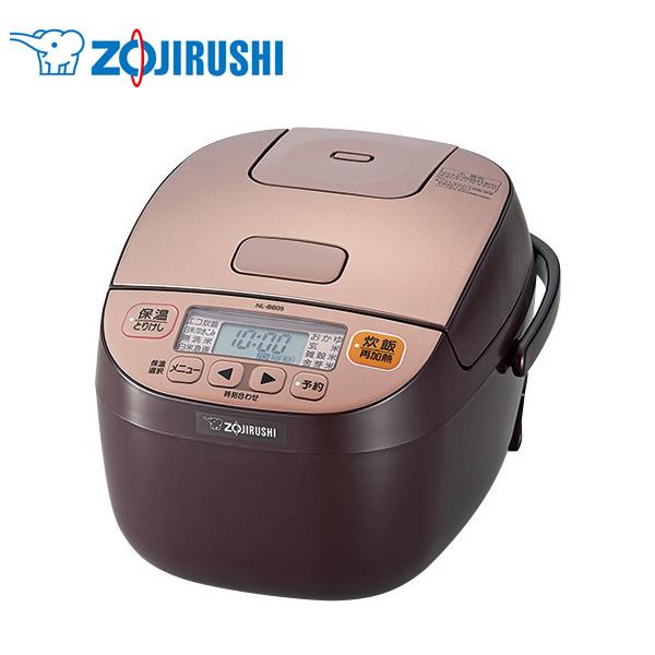 【在庫あり】 ZOJIRUSHI NL-BB05-TM カッパーブラウン 象印 マイコン炊飯ジャー 極め炊き NL-BB型 小容量3合炊き ハイパワー495W豪熱沸とうを搭載 【令和 結婚祝い 感謝】