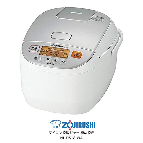 【お取り寄せ】 ZOJIRUSHI NL-DS18-WA ホワイト 象印 マイコン炊飯ジャー 極め炊き NL-DS型 1升炊き 【新生活 卒業 入学 祝】