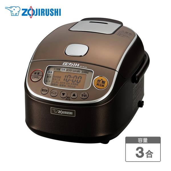 【お取り寄せ】 ZOJIRUSHI NP-RL05-TA ブラウン 象印 炊飯器 圧力IH炊飯ジャー「極め炊き」 3合炊き 3通りの炊き分け圧力とうまみ圧力蒸らし。やわらかごはんも炊けます [Made in Japan:日本製]【新生活 卒業 入学 祝】