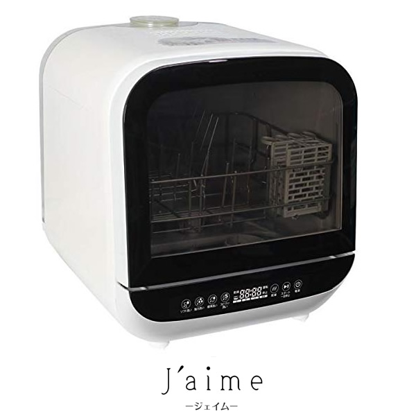SKJAPAN SDW-J5L-W ホワイト エスケイジャパン 食器洗い乾燥機 Jeime (ジェイム) ※工事不要※ 通常の食器水切りカゴの代わりに置けるコンパクト設計【プレゼント ギフト 贈り物 ラッピング】【お取り寄せ】