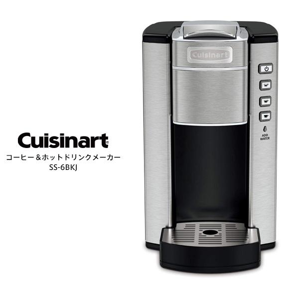 【お取り寄せ】 Cuisinart SS-6BKJ ブラック クイジナート コーヒー&ホットドリンクメーカー (市販のカプセルコーヒー「K-Cup」にも対応) 独自の蒸らし機能でうまみを抽出し、本格的な味わいに 【新生活 卒業 入学 祝】
