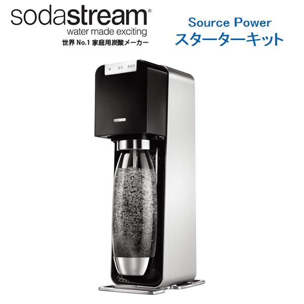 【在庫あり】 全自動モデル ソーダストリーム ソースパワー SSM1060 ブラックメタル Soda Stream Source POWER 炭酸水メーカー ソーダメーカー 【無糖 ノンカロリー 強炭酸水 熱中症対策 生ハイボール】【新生活 卒業 入学 祝】