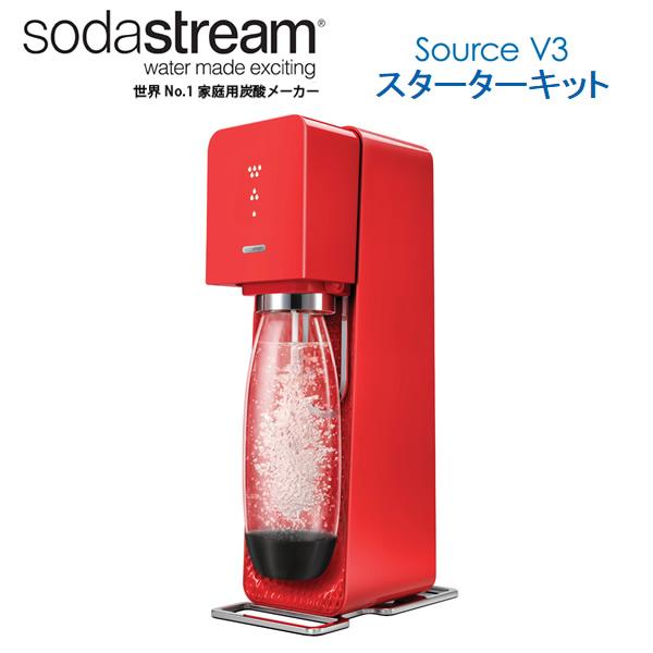 【在庫あり】 ソーダストリーム ソースV3 SSM1064 レッド Soda Stream Source V3 / 炭酸水メーカー ソーダメーカー スターターキット / 水から炭酸水を作る 【無糖 ノンカロリー 強炭酸水 熱中症対策】【令和 父の日 感謝 祝】