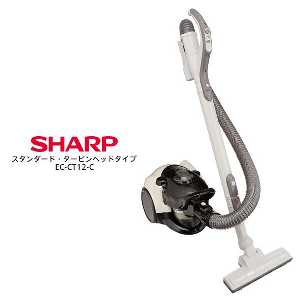 【お取り寄せ】 SHARP EC-CT12-C ベージュ系 シャープ サイクロン掃除機(タービンブラシタイプ) 遠心分離式サイクロン 【掃除機】【シャープ クリーナー】【新生活 卒業 入学 祝】