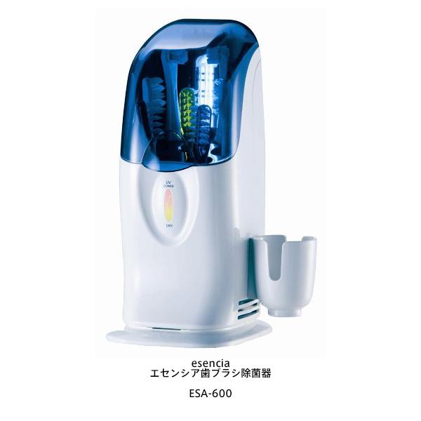 エセンシア歯ブラシ除菌器 アドバンスシリーズ ESA-600 除菌と乾燥を繰り返すインテリジェンス機能搭載 ※歯ブラシは付属しておりません 【ADVANCE ESA-600 / esencia ESA-600】【プレゼント ギフト 贈り物 ラッピング】【お取り寄せ】