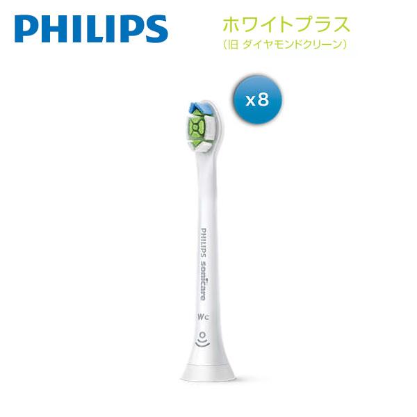 【お取り寄せ】 PHILIPS Sonicare HX6078/67 ホワイトプラス(旧ダイヤモンドクリーン)ブラシヘッド コンパクトサイズ 8本組(ホワイト) [フィリップス ソニッケアー 電動歯ブラシ 替えブラシ] Sonicare White Plus 【令和 ギフト 贈り物】
