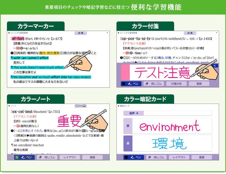カシオ 電子辞書 XD SX4800RG オレンジ高校生モデル エクスワード 広辞苑 第七版収録 検定対策コンテンツを充実NwmnOv0y8