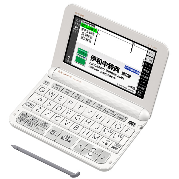 【お取り寄せ】 CASIO XD-Z7400 ホワイト カシオ電子辞書 CASIO エクスワード イタリア語モデル [イタリア語8コンテンツを含む100コンテンツ収録