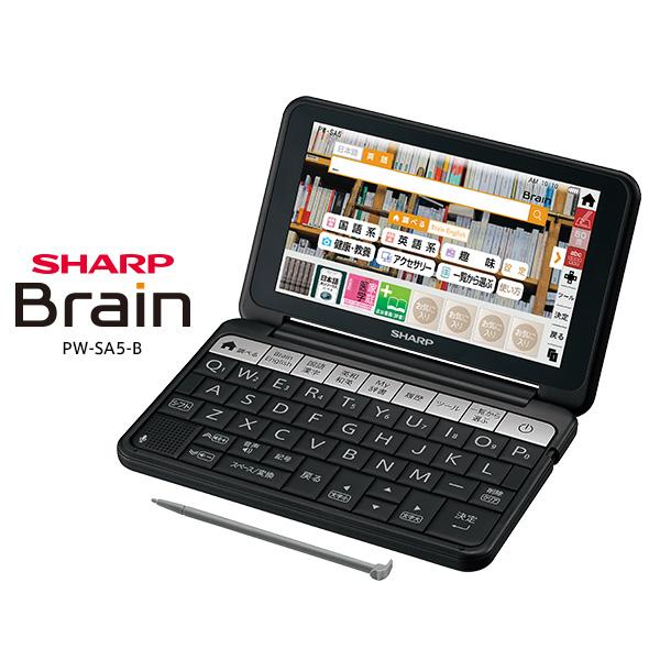 【お取り寄せ】 SHARP PW-SA5-B ブラック系 シャープ電子辞書 SHARP ブレーン 生活・教養モデル [俳句や歴史など趣味や教養に役立つ100コンテンツ / 調べるHOME