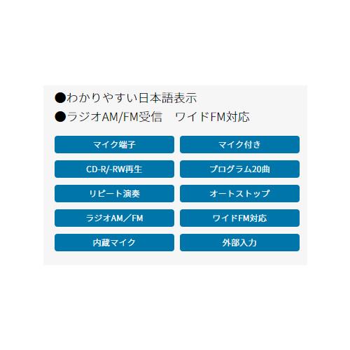 KOIZUMI SAD-4943/ シルバー 【お取り寄せ】 マイクが使えて広がる楽しさ! マイクボリュームが調節可能で、重低音機能も搭載 【令和 結婚祝い 感謝】 小泉成器 CDステレオラジカセ S / マイク付き