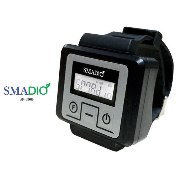 【お取り寄せ】 NIPPO SP-300F ニッポー(マイコール) 腕時計型レシーバー[腕時計型受信機] ※モニターを見ることなく手元で音と振動で確認 / 業務用呼び出しベル「スマジオ」 【呼出ワイヤレスベルチャイム】【面倒な設定・取り付け・配線工事が不要】