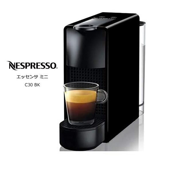 【ギフトラッピング対応】【お取り寄せ】 ピアノブラック (エッセンサ ネスプレッソ史上 ミニ) C30-BK Nespresso ネスプレッソコーヒーメーカー MINI エスプレッソマシーン 最小・最軽量で便利なコーヒーメーカー / ESSENZA