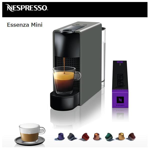 【お取り寄せ】 Nespresso C30-GR インテンスグレー ネスプレッソコーヒーメーカー ESSENZA MINI (エッセンサ ミニ) エスプレッソマシーン / ネスプレッソ史上 最小・最軽量で便利なコーヒーメーカー 【2017年秋/新製品】【景品 ギフト お中元】