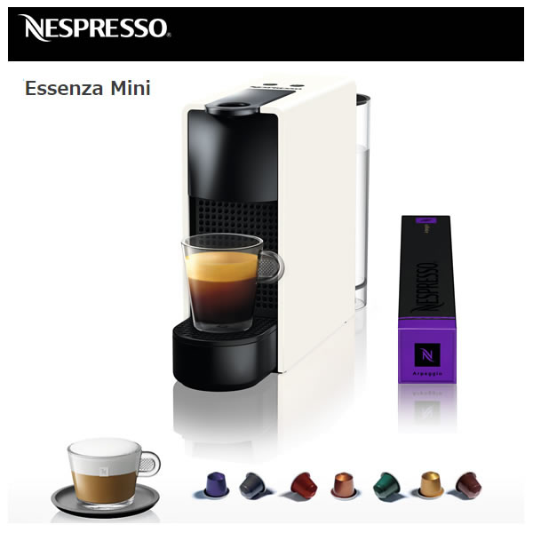 【お取り寄せ】 Nespresso C30-WH ピュアホワイト ネスプレッソコーヒーメーカー ESSENZA MINI (エッセンサ ミニ) エスプレッソマシーン / ネスプレッソ史上 最小・最軽量で便利なコーヒーメーカー 【新生活 卒業 入学 祝】