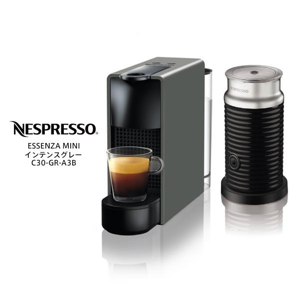Nespresso C30-GR-A3B インテンスグレー ネスプレッソコーヒーメーカー ESSENZA MINI (エッセンサ ミニ バンドルセット) エスプレッソマシーン / ネスプレッソ史上 最小・最軽量で便利なコーヒーメーカー 【2017年秋】【令和 ギフト 贈り物】【お取り寄せ】