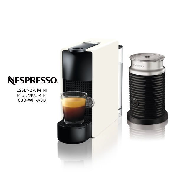 【お取り寄せ】 Nespresso C30-WH-A3B ピュアホワイト ネスプレッソコーヒーメーカー ESSENZA MINI (エッセンサ ミニ バンドルセット) エスプレッソマシーン / ネスプレッソ史上 最小・最軽量で便利なコーヒーメーカー 【2017年秋】【新生活 卒業 入学 祝】