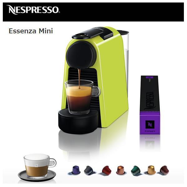 【お取り寄せ】 Nespresso D30-GN ライムグリーン ネスプレッソコーヒーメーカー ESSENZA MINI (エッセンサ ミニ) エスプレッソマシーン / ネスプレッソ史上 最小・最軽量で便利なコーヒーメーカー 【バレンタイン お祝い】