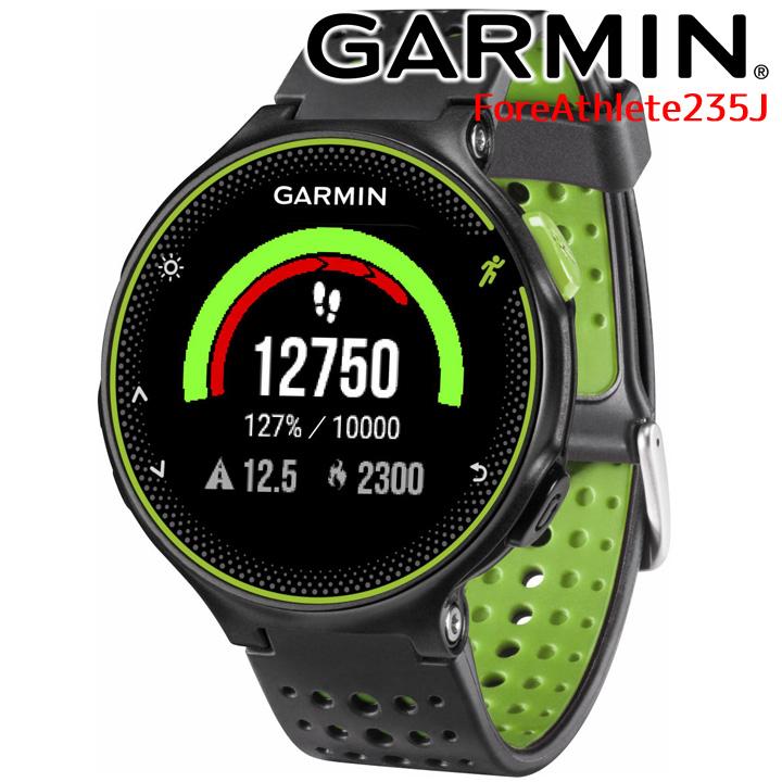 BlackGreen マラソン 腕時計 ガーミン 235J スマートウォッチ 光学式心拍計 VO2Max計測 ForeAthlete ウォーキング 【国内正規品】【送料無料】 GARMIN (010-03717-6K) 男女兼用 GPSランニングウォッチ