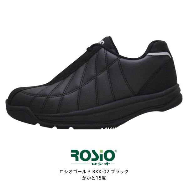 RKK-02 ブラック(靴サイズ:25.5cm) ロシオ(15度)かかとのないウォーキングシューズ[靴] 【新生活 卒業 入学 祝】