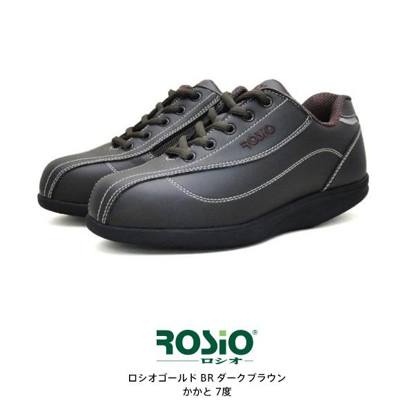 【箱潰れあり】【訳あり】 ロシオゴールド BR ダークブラウン(靴サイズ:24.0cm) (7度)かかとのないウォーキングシューズ 高齢者向け [靴] 【令和 父の日 感謝 祝】