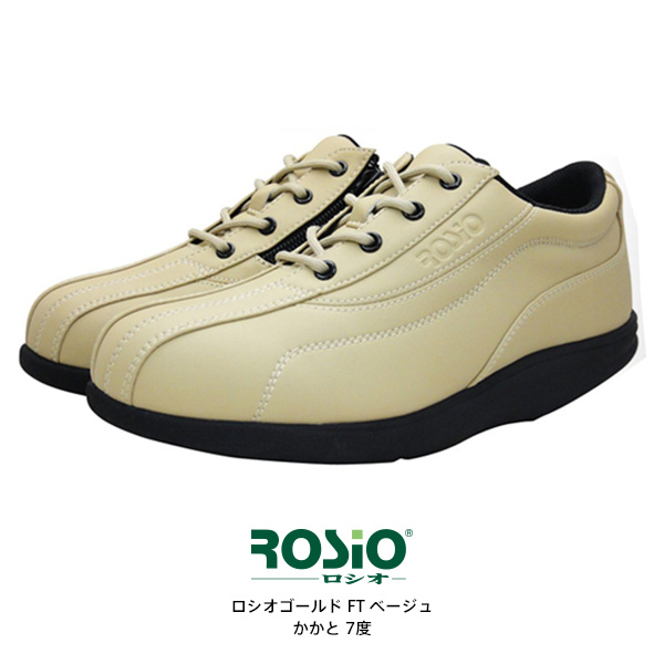 ロシオゴールド FT ベージュ(靴サイズ:24.5cm) (7度)かかとのないウォーキングシューズ 高齢者向け [靴] 【新生活 卒業 入学 祝】
