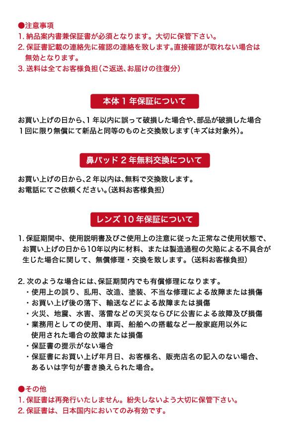 【在庫あり】 Hazuki Company 大きなレンズのHazuki ハズキルーペ クリアレンズ 1.6倍 「ハズキルーペ ラージ」 フレームカラー:赤 ブルーライト対応 / ブルーライトカット率35% / 拡大鏡 [Made in Japan:日本製] 【新生活 卒業 入学 祝】