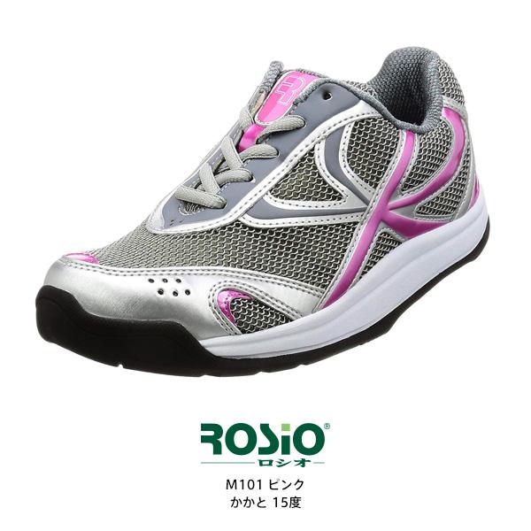 M101 ピンク(靴サイズ:26.5cm) ロシオ(15度)かかとのないウォーキングシューズ[靴] 【新生活 卒業 入学 祝】
