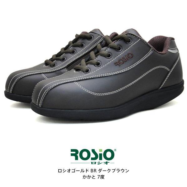 ロシオゴールド BR ダークブラウン(靴サイズ:22.5cm) (7度)かかとのないウォーキングシューズ 高齢者向け [靴] 【新生活 卒業 入学 祝】