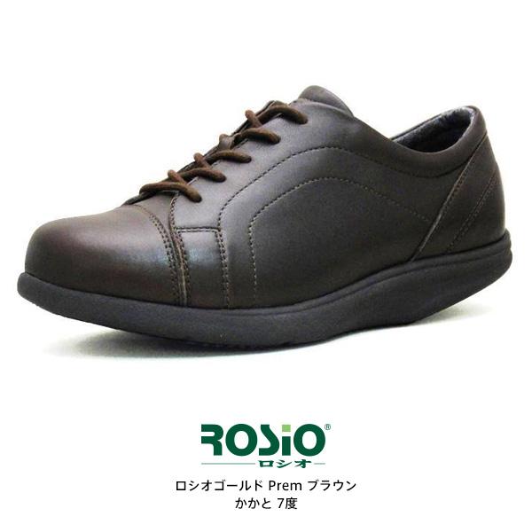 ロシオゴールド Prem ブラウン(靴サイズ:23.5cm) (7度)かかとのないウォーキングシューズ 高齢者向け [靴] 【プレゼント ギフト 贈り物 ラッピング】