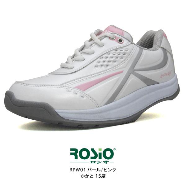 【お取り寄せ】 RPW01 パール/ピンク ロシオ(15度)かかとのないウォーキングシューズ[靴] 【新生活 卒業 入学 祝】