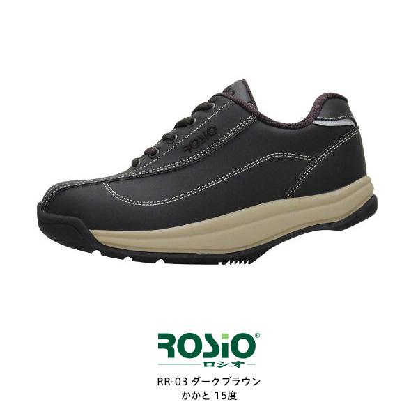RR-03 ダークブラウン(靴サイズ:23.0cm) ロシオ(15度)かかとのないウォーキングシューズ[靴] 【新生活 卒業 入学 祝】