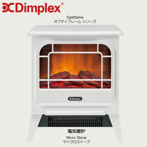 暖炉をプライベートな空間にも 自分の部屋にさりげなく置ける 小さな電気暖炉 ゆらめく炎とやさしい温もりを 注目ブランド 身近に感じる日々をお楽しみいただけます DIMPLEX MCS12J-W ホワイト ディンプレックス 温風ヒーター 電気暖炉 暖房効果3~8畳 暖房器具 Micro Stove マート 電気ファンヒーター お取り寄せ マイクロストーブ