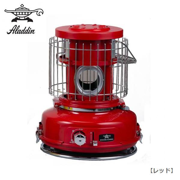 Sengoku Aladdin SAG-BF02(R) レッド センゴク・アラジン ポータブル ガス ストーブ 「Portable Gas Stove」 伝統のブルーフレームをモチーフにしたガスストーブ 【暖房器具】【お取り寄せ】