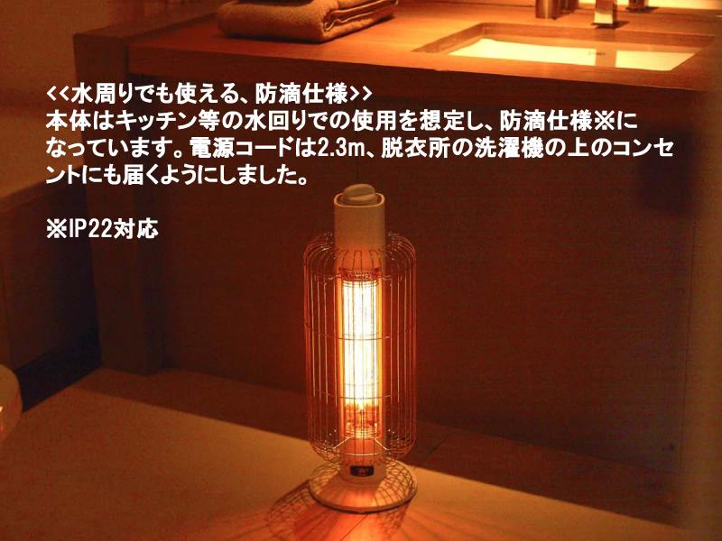 【お取り寄せ】 Aladdin CAH-G42GA(W) ホワイト アラジン 遠赤グラファイトヒーター[トリカゴ] 電気暖房 魔法のように、すばやくあったか。進化を続ける「遠赤グラファイト」 コンパクトタイプ!安全性とオシャレさを兼ね備えたデザイン 【令和 結婚祝い 感謝】