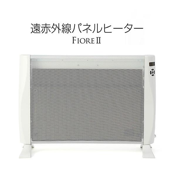 【在庫あり】 ROOMMATE EB-RM5400A 遠赤外線パネルヒーター FioreII 効率よく放熱を行い輻射熱と放射熱で室内をじんわりと暖める 【景品 ギフト お歳暮】