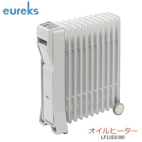【お取り寄せ】 eureks LF11ES-IW アイボリーホワイト ユーレックス オイルヒーター[4~10畳用] オイルヒーター フィン(放熱板)枚数11枚 [Made in Japan:日本製] 【暖房器具】【新生活 卒業 入学 祝】