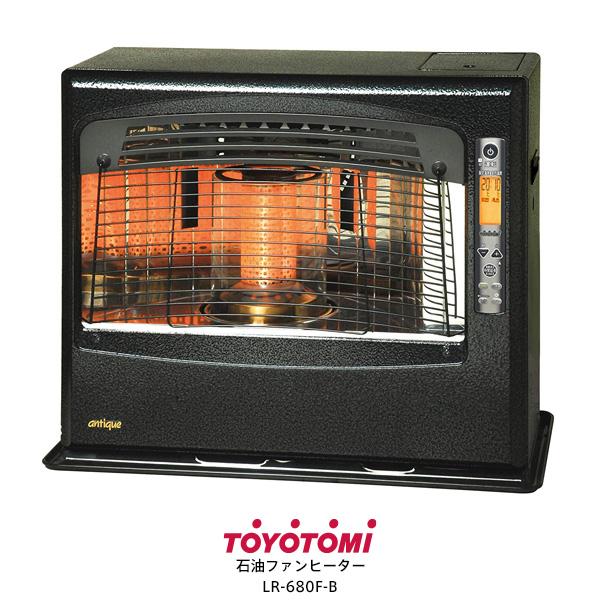 【お取り寄せ】 TOYOTOMI LR-680F-B ブラック トヨトミ 石油ファンヒーター (木造:18畳まで、コンクリート:24畳まで) タンク6.5L ※温もりとくつろぎのアンティークモデル 【令和 結婚祝い 感謝】