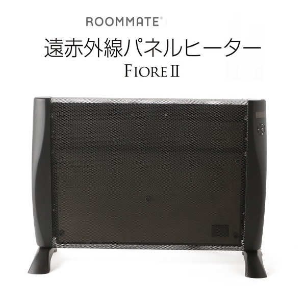 【お取り寄せ】 ROOMMATE RM-59A ブラック 遠赤外線パネルヒーター FioreII 効率よく放熱を行い輻射熱と放射熱で室内をじんわりと暖める 【新生活 卒業 入学 祝】