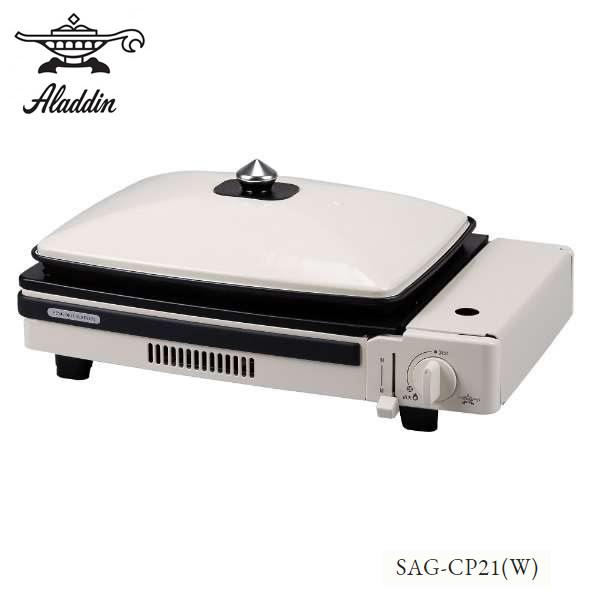 """【お取り寄せ】 Sengoku Aladdin SAG-CP21(W) ホワイト センゴク・アラジン ポータブル ガス ホットプレート グラパン 「Portable Gas Hot Plate """"Grande Pan""""」 みんなで囲むのにぴったりな大きめサイズ 【令和 結婚祝い 感謝】"""